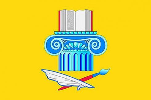 Флаг района Арбат