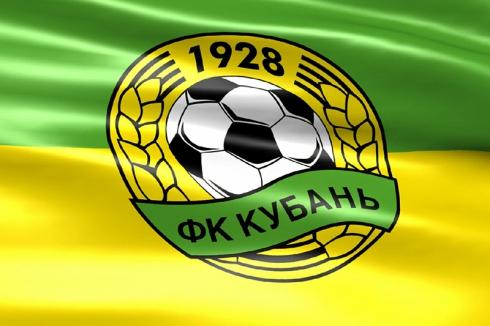 Флаг ФК Кубань