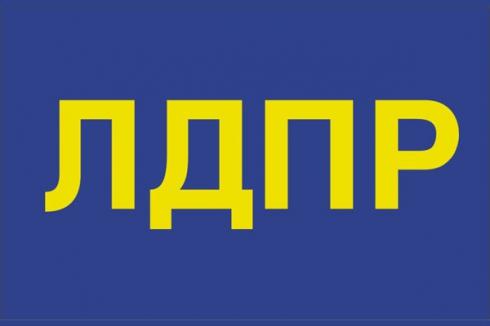 Флаг партии ЛДПР