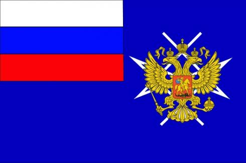 Флаг Министерства Рф по связи и информатизации (Минсвязи)