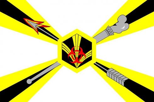 Флаг войск радиационной, химической и биологической защиты РФ