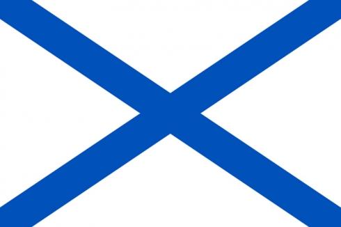 Флаг Военно-Морского флота РФ (Андреевский)